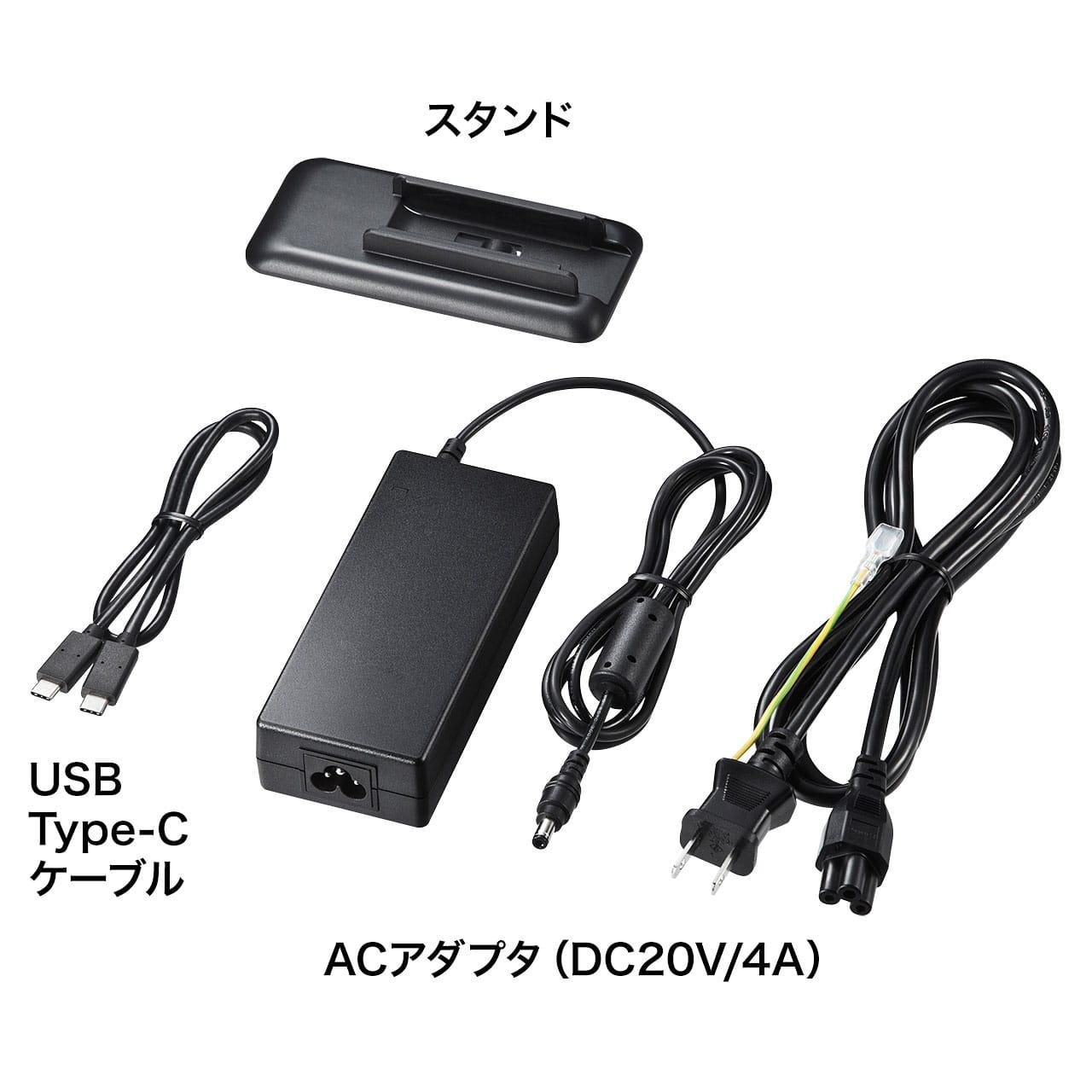 USB Type-C専用 ドッキングステーション