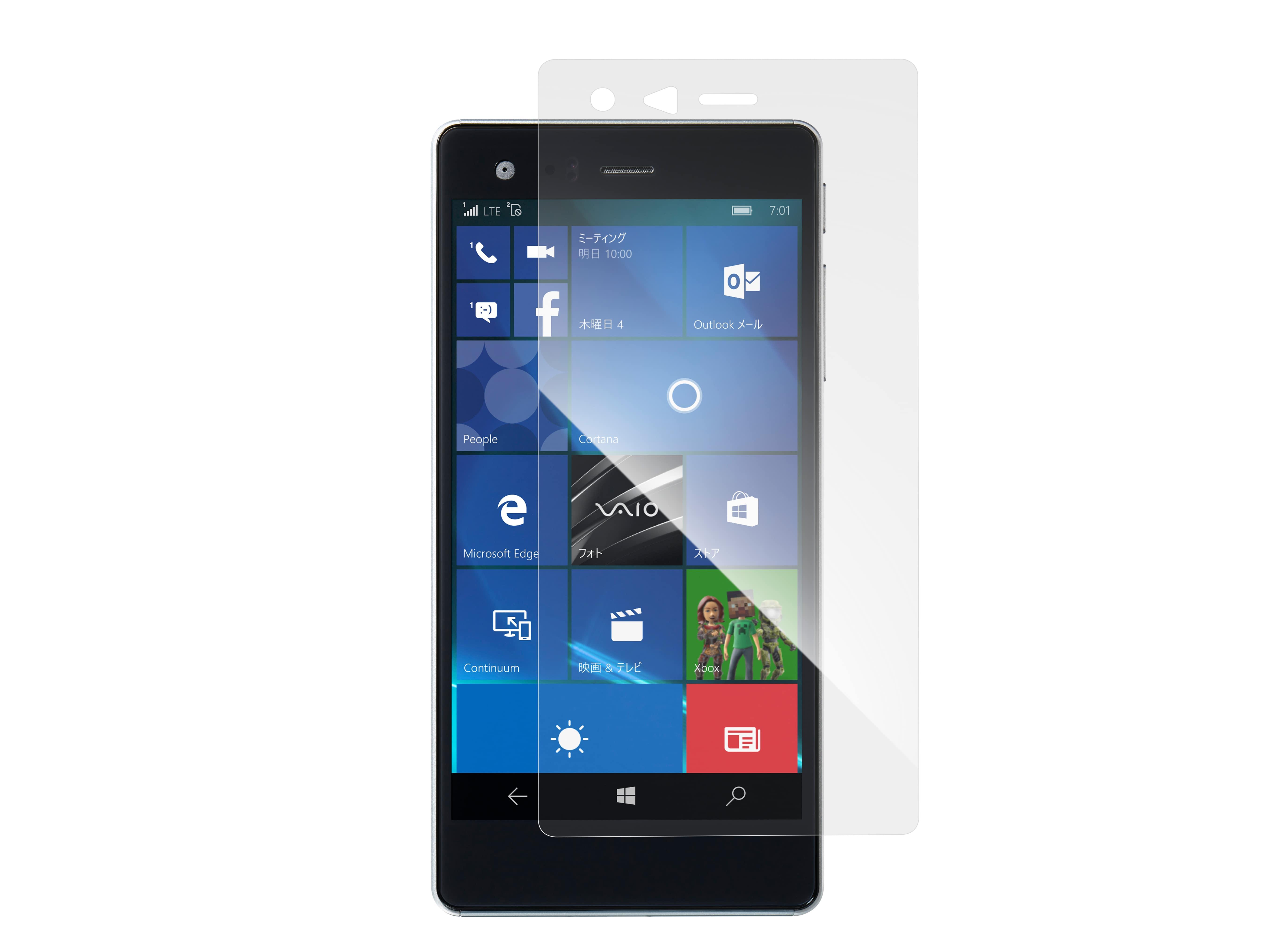 【販売終了】VAIO Phone Biz / VAIO Phone A用保護ガラス